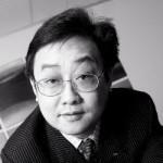 Prof. Eric Tsui