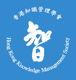 HKKMS - Hong Kong Knowledge Management Society