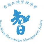 hkkms_logo_white